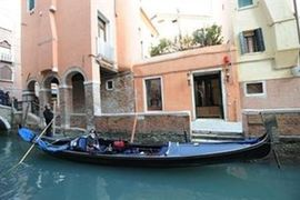 LE ISOLE in Venice